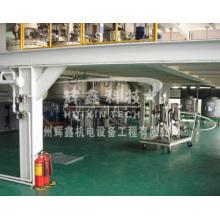 Integrated Engineering Equipment 1