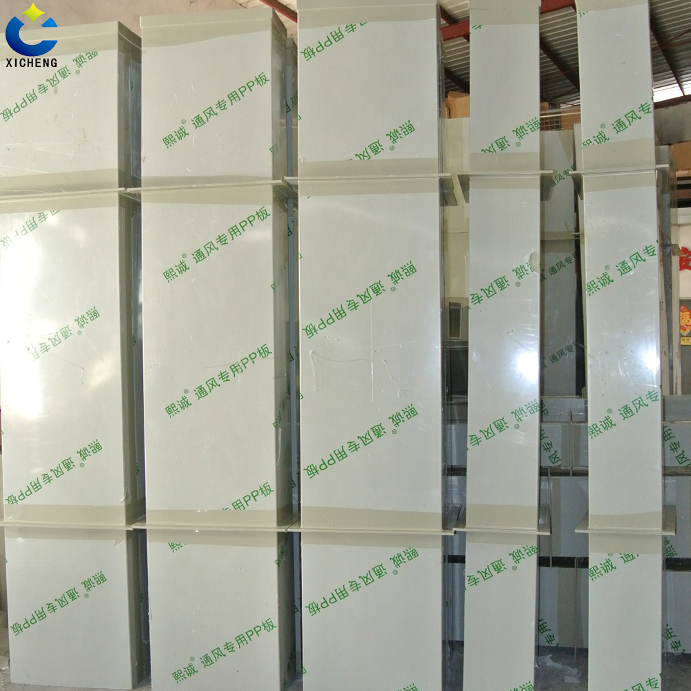 Selling hot PP plastic ducting pipe