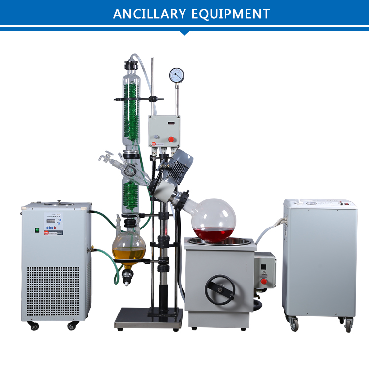 Pilot Scale Oil Vacuum Distillation Rotary Evaporator