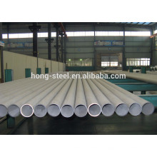 unteren Fabrikpreis liefern Baosteel duplex 2205-Edelstahl-Rohr