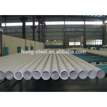 Заводская цена снизу питания baosteel дуплекс нержавеющая сталь трубы 2205