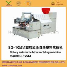 PET bottle rotary blow molding machine