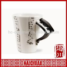 Tasse avec couvercle de piano