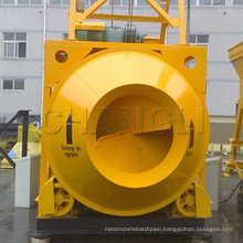 Jzm750 (20-35m3/h) (Electric Motor) Movable Self Loading Concret Mixer