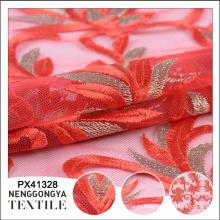 Фабрика Китая Профессиональная красивая чистая ткань вышитые
