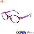Prescription Optical Frame Eyewear for Women or Men (14312)
