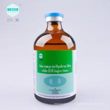 ZNSN новые технологии Линкомицина гидрохлорид 10% раствор для инъекций