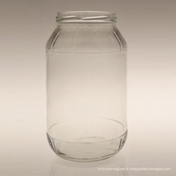 Pot de nourriture en verre en conserve (XG1270-6855)