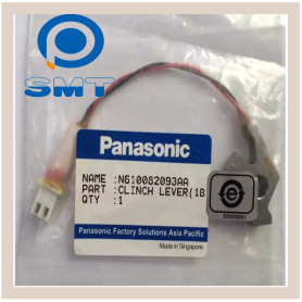 N610082093AA CLINCH LEVER AVK AI PANASONIC PARTS