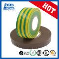 10 метров ПВХ изоляционные ленты