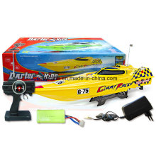 2.4GHz 1/12 Oversized Fast Cheap Racing Model RC Boats