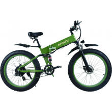 26 Inch Electric Mountain Bicycle