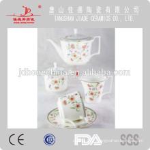 Прочный кофейный набор для кофе с кофейным набором с цветком Русский стиль