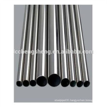 DIN CK45 Cold drawn factory price oiled surface black carbon steel pipe