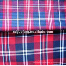 Для Рубашки 100% Хлопок Окрашенная Пряжа Проверки Ткани Поплин