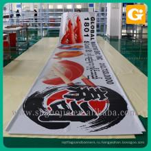 Печать наружной рекламы брезент баннер