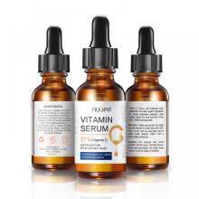 Отбеливающая сыворотка с витамином С