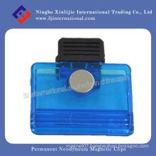 Permanent Neodymium Magnetic Clips (XLJ-2130)