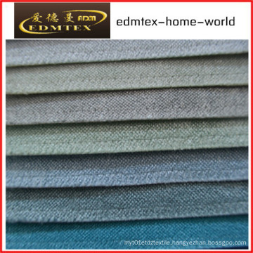 Plain Chenille Fabric for Sofa Packing in Rolls (EDM0232)