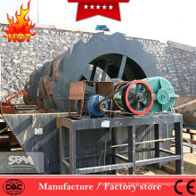 2018 Hot Sale aggregate washer machine, sand dust removal