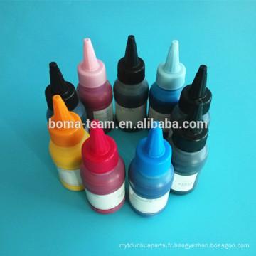 Encres papier d'art pour les imprimantes Epson SURECOLOR P800 P600