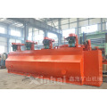 Mining Equipment , Flotation Machine For Sale , Mineral Flotation Tank