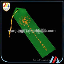 design your own award ribbons