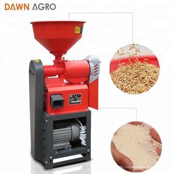 DAWN AGRO Современная Рисовая Мельница Фрезерный Станок Халлера Цена в Индии