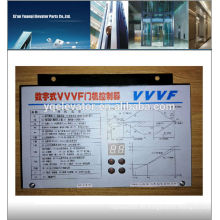 Operador de puerta de ascensor VVVF para control de cableado, control de puerta de ascensor panasonic
