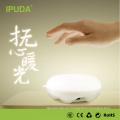 2016 LED Lampe Motion Sensor LED Nachtlicht feuerfeste Non-Touch-Tischleuchte