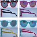 Mens Women Fashion Eyeglass Frame Optical Frame Snglasses
