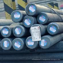 SAE 1045 A36 Barre ronde en acier pour fabriquer des boulons et des noix