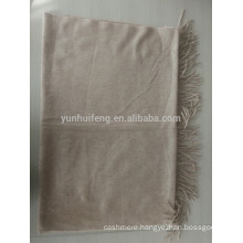 High Quality Fashionable Cashmere Shawl