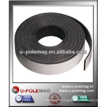 Rubber Magnetic Stripe for Printing