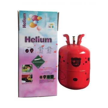 balloon helium GAS HOT SELL