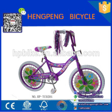 factory direct kids game bike