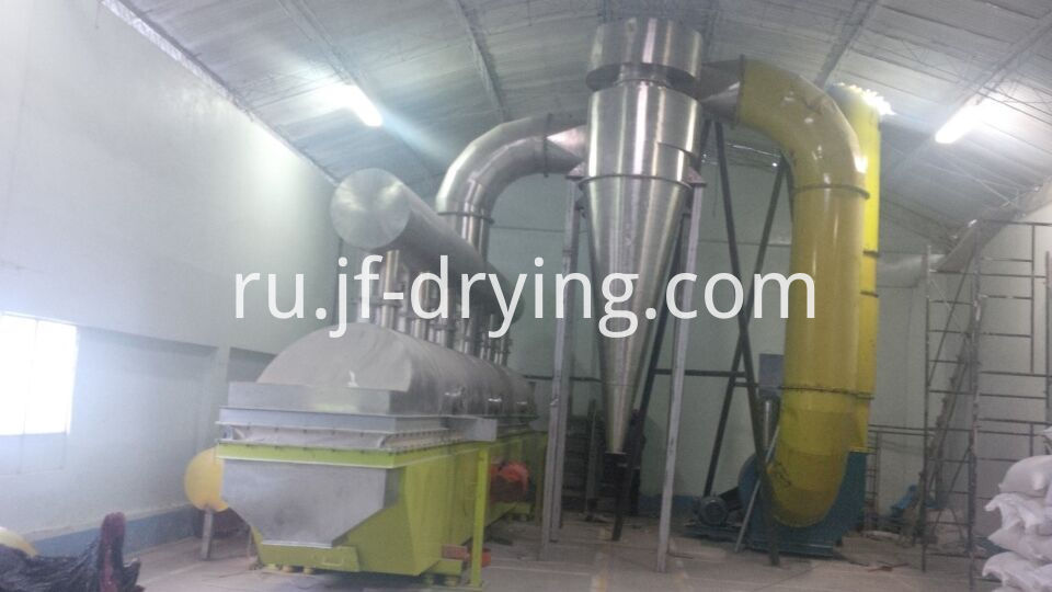 VIBRORATION FLUID BED DRYER (2)