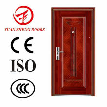 Single Interior Iron Room Door