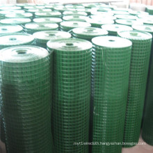 "Green PVC Welded Wire Mesh in 1 / 2 "" Hole"