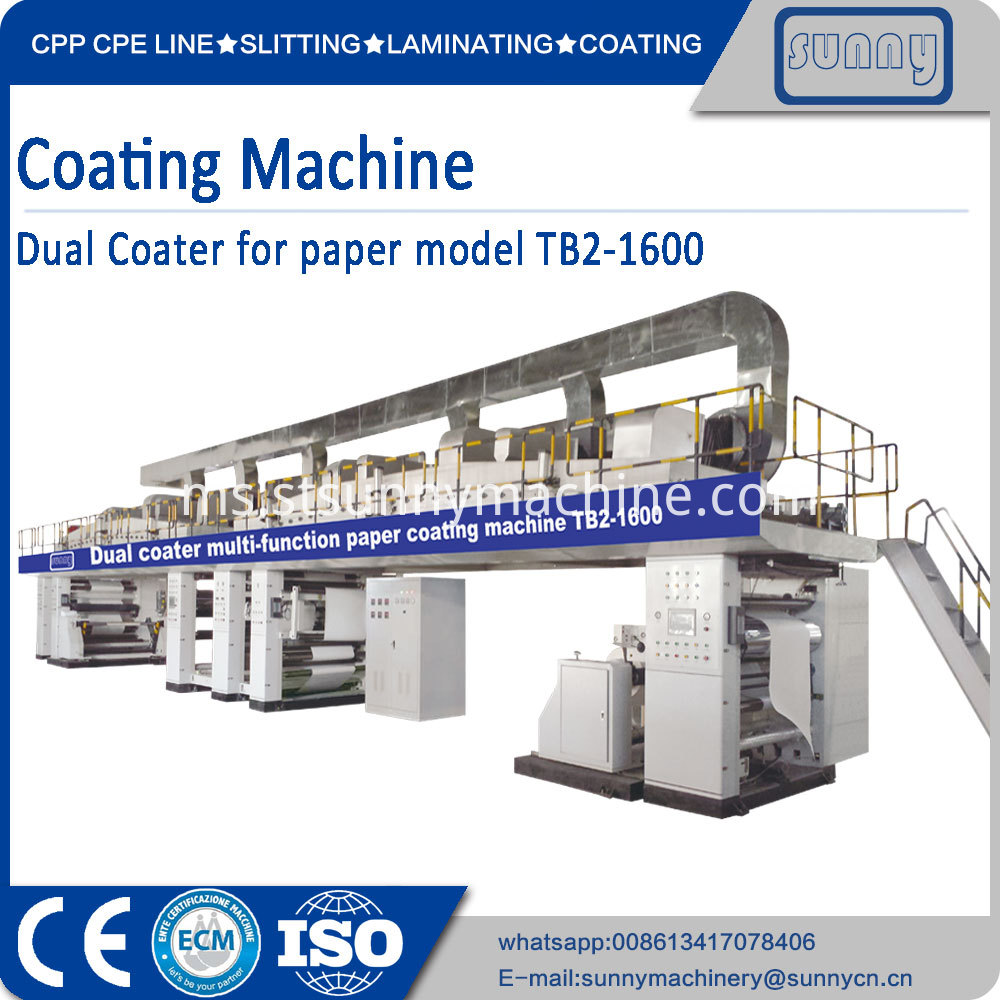coating-machine-4