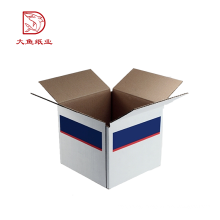 Hot sale custom made decorative white cardboard paper book box