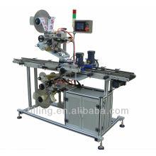 Máquina Etiquetadora Automática ZH-TB-S01