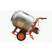 50-300kg Electric Mini Mixer for Animal Feed