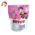 Customized Aluminum Foil Packing Bag for Snack