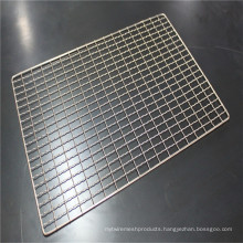 Hot Sale High Quality Crimped Wire Mesh Panel