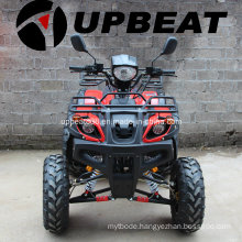 Upbeat 200cc ATV Quad Bike (150cc or 250cc available)