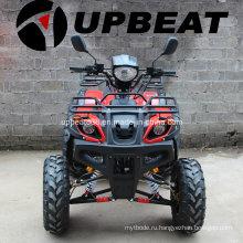 Оптимизированный квадроцикл ATV 200cc (150 см3 или 250 см3 в наличии)