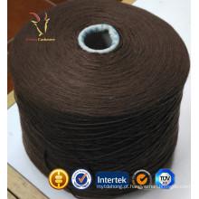 Mongólia Cashmere Blend Knitting Fios DK