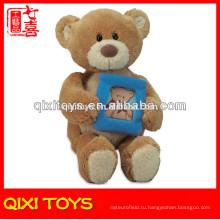 Персонализированный плюшевый медвежонок плюша плюшевого медвежонка плюша рамка фото