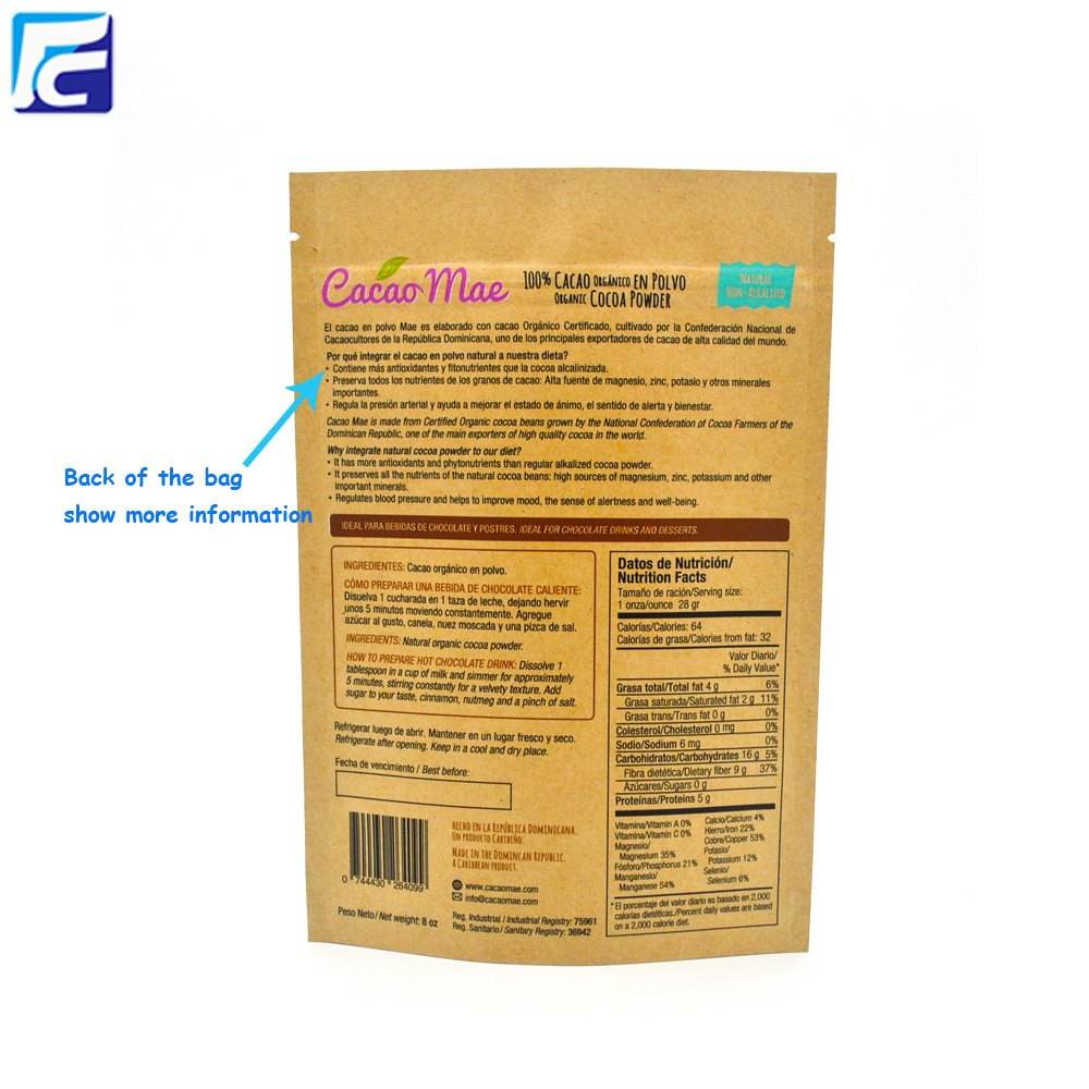 brown paper bags wholesale